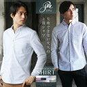 【まとめ割対象】【送料無料】シャツ メンズ 長袖 カジュアルシャツ オックスフォードシャツ ボタンダウン ストライプ メンズファッション