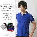 周囲の視線を独占する2枚襟と袖デザインで好感度スタイルが手軽に作れるポロ【ポロシャツ メンズ】