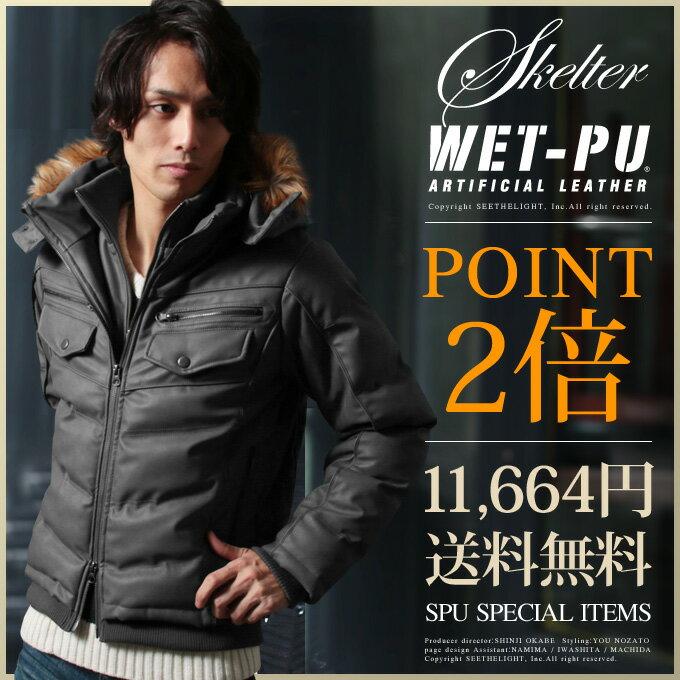 防寒 冬新作 中綿 ジャケット メンズ アウター メンズ ファー付き WET-PU レザー ダブルフェイス 送料無料 ポイント2倍 M L XL XXL