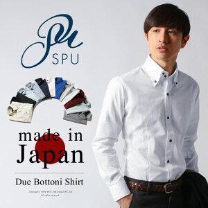 ボタンダウンシャツ カジュアル トップス ファッション ビジネス シルケット ブロード デュエボットーニ