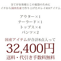 ʡ�ޢ���ͽ�����䡦12/28(��)ȯ������ͽ�ꢮ