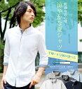 シャツ メンズ COOLMAX クールマックス シアサッカ— 半袖 / 6分袖 / 長袖 カットシャツ SPU(スプ) 夏男 コーデ きれいめ着こなし メンズ