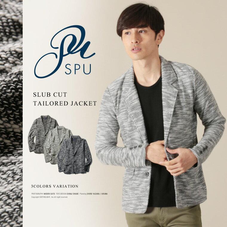 ジャケット メンズ テーラード スラブカット 2ボタン 長袖 秋服 メンズ テーラード ジャケットSPU(スプ)