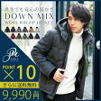 秋冬 メンズファッション アウター ダウンジャケット ダウン ミックス ウール リブ ジップ ジャケット 〓ご予約販売・11月中旬頃発送予定〓