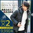 送料無料 メンズ ダウンジャケット アウター S M L XL 秋冬 メンズファッション アウター ダウンジャケット ダウン ミックス ウール リブ ジップ ジャケット