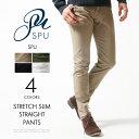 メンズ パンツ 春 メンズファッション 5ポケット ツイル ストレッチ スリム ストレート パンツ SPU スプ