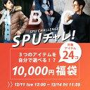 【福袋チケット】福袋 メンズ 2019 人気 ブランド 選べ...