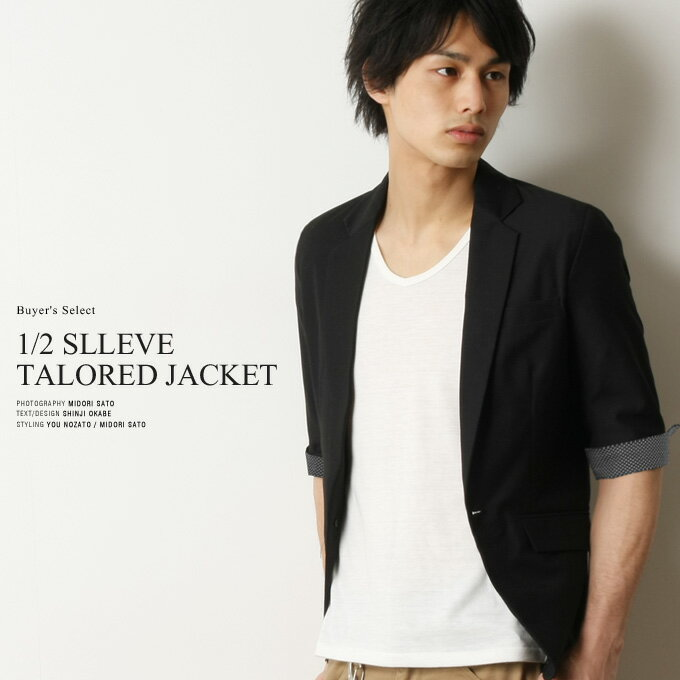 【テーラードジャケット メンズ】 TR トロ 5分袖 テーラード ジャケット Buyer's Select バイヤーズセレクト 男性 メンズ