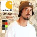 ショッピングハート カーハート ニットキャップ ニットワッチ ニット帽 帽子 オールシーズン Carhartt カーハート