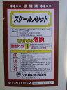 【メーカー在庫限り】リスロン スケール除去強力洗浄剤 スケールメリット 20L