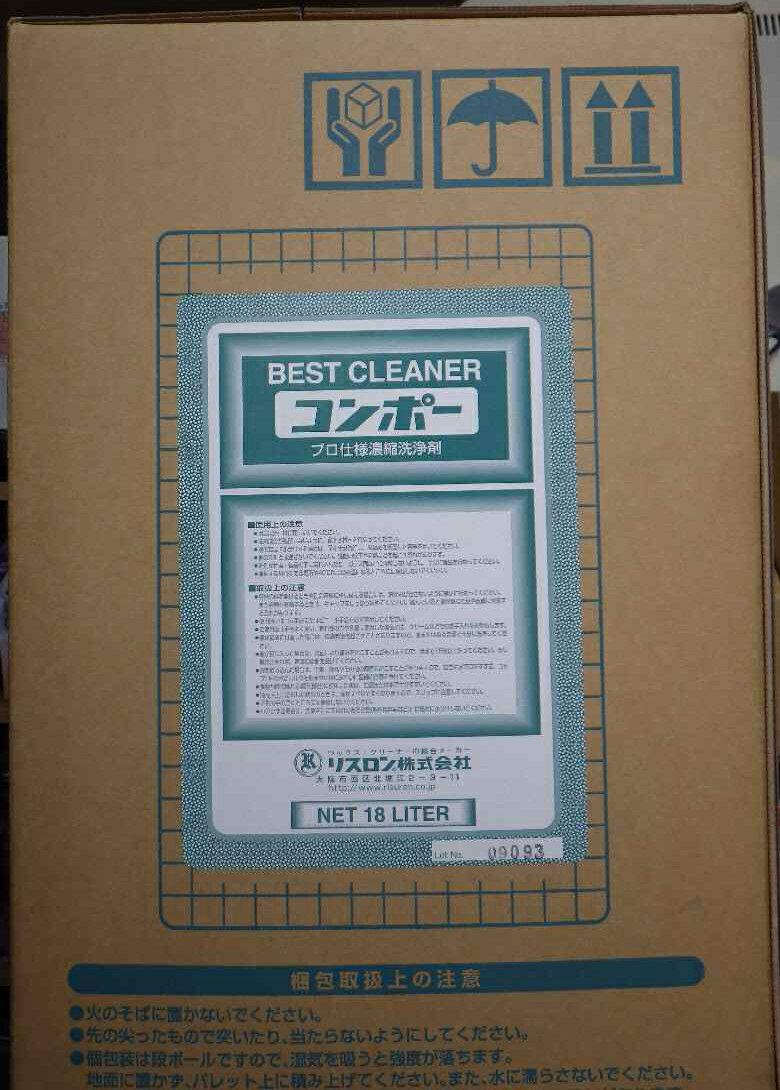 メーカー在庫限り 画像はイメージです リスロン空調機器等強力洗浄剤 コンポー 18L
