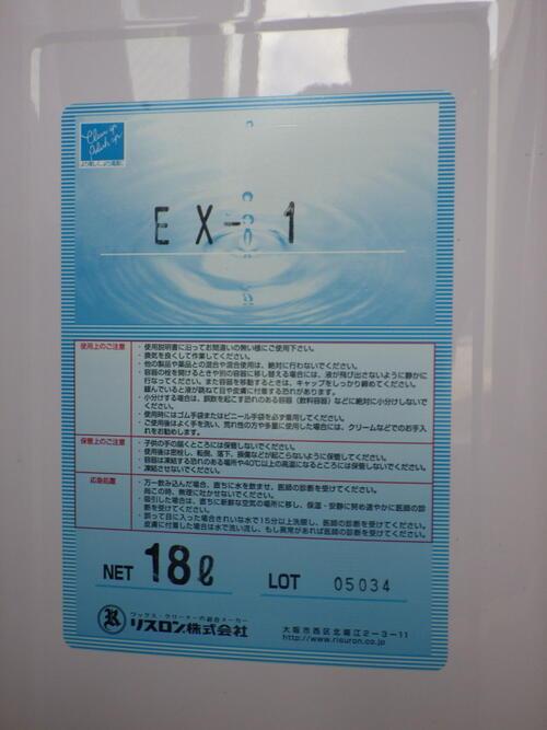 メーカー在庫限り画像はイメージですリスロン超撥水、防汚剤モリスワックスEX 18LMoRisWAX5000FSと内容は同じです