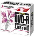 メーカー在庫限り三菱化学 データ用DVD-R 4.7GBx8 10枚ケース入り DHR47JPP10 【10枚】【データ用】【メディア】 4991348058937 インクジェットプリンタ対応