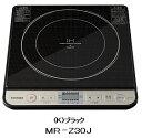 樂天商城 - メーカー在庫限り東芝(TOSHIBA)IH調理器 MR-Z30J(K)ブラック 4904550962077
