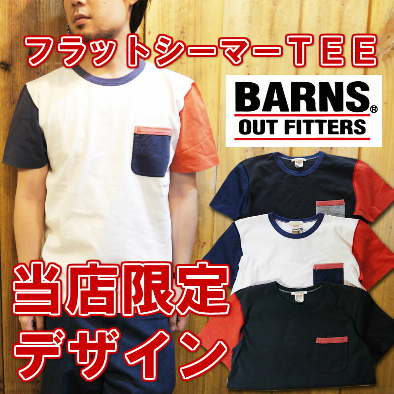 BARNS Tシャツ バーンズ 半袖 barns outfitters