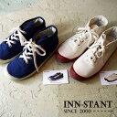 INN-STANT ...