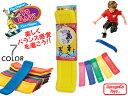 ☆YO BABY【ヨーベイビー】THE ORIGINAL KICK FLIPPER オリジナル キックフリッパー 13487[KIDS キッズ 子供 バランス ...