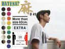 ショッピングハンチング ☆HATENA【ハテナ】ジュートハンチング・ベーシックカラー  麻素材ハンチング 5607 13353 10P05Dec15