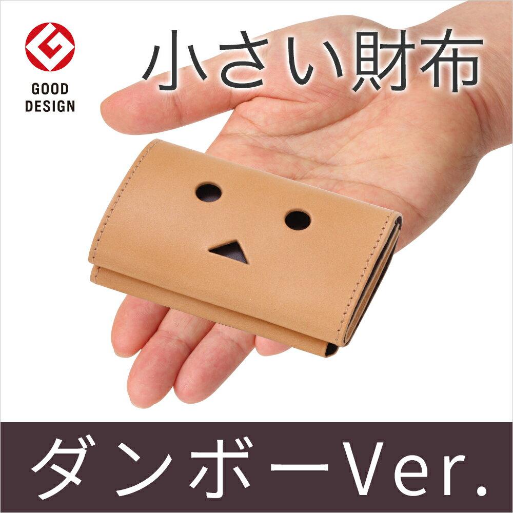 【小さい財布 abrAsus ダンボーVer.】よつばと!の人気キャラクターダンボーと、ほ…...:srcc:10000111