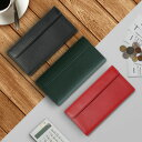 ツインズ財布 abrAsus(アブラサス) お札入れと小銭入れが、2つずつある特別な構造。「プライベート」と「仕事・家計」の2種類のお金..