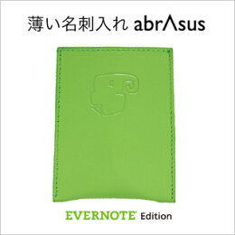 ����̾������abrAsus�ʥ��֥饵����EVERNOTEEdition