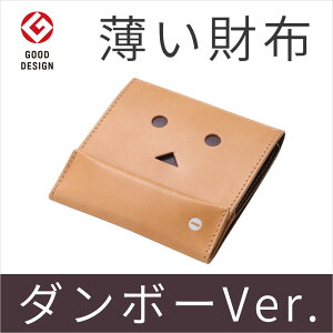 キャラクターダンボー コインケ
