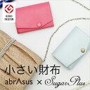abrAsus×Sugar シュガー レディース ブランド