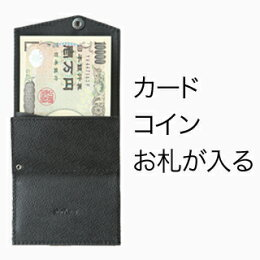 小さい財布abrAsus(アブラサス)メンズ小銭入れ付き三つ折りの極小メンズ財布。携帯性、機能性、デザイン性のバランスを追及した人気の革財布。男性へのプレゼントにもお勧めの紳士用財布。スーパークラシック