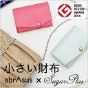小さい財布abrAsus×Sugar Plus 6×9cmの極小財布。シュガープラスとのコラボ、三つ折り財布。レディース,ミニ財布,ブランド,本革,牛革,レザー...