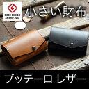 グッドデザイン賞受賞 小さい財布 abrAsus(アブラサス)メンズ財布 小銭入れ付き三つ折り財布 極小財布。携帯性、機能性、デザイン性のバランス追及 男性への...
