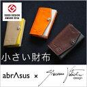 グッドデザイン賞受賞 小さい財布 abrAsus(アブラサス)×Orobianco(オロビアンコ)代表デザイナー監修 小銭入れ付き三つ折り財布 ユニセ…