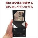グッドデザイン賞受賞【薄い財布】二つ折り財布 ab...