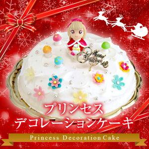 クリスマスケーキ プリンセスデコレーションケーキ 7号 送料無料[凍]プリンセスケーキ いちご ケーキ 子供 かわいい ホールケーキ