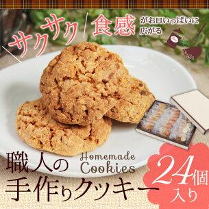 クッキー ホワイト 詰め合わせ プレゼント スイーツ