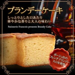 ブランデー パウンドケーキ