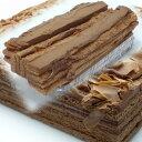 チョコレートケーキ端っこ生ケーキ 約200g[凍]【切れ端・訳あり・わけあり】