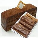 フランソワ端っこ生ケーキ 約250g[凍]切れ端(訳あり・わけあり・ワケあり)