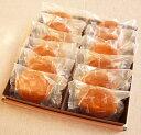 オレンジピールと発酵バターの香りただようふわふわマドレーヌ 12個入り詰め合わせ