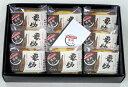 馥郁とした紅芋焼酎の香り 芋焼酎ケーキ 要助 9個入り(熨斗またはメッセージカード可能)【楽ギフ_メッセ入力】
