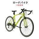 【2000円クーポン発行中 7/26 01:59まで 】ロードバイク 自転車 シ