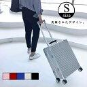 スーツケース アルミフレーム Sサイズ アウトレット キャリーケース キャリーバッグ 大容量 旅行用品 旅行かばん 軽量 小型 メンズ レディース 子供用 修学旅行 軽い