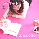 【最大1000円クーポン発行中】ラグ 洗える ラグマット 2...