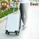 スーツケース Sサイズ キャリーケース キャリーバッグ 旅行...