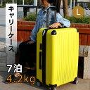 スーツケース Lサイズ キャリーケース キャリーバッグ 旅行かばん 軽量 容量アップ可能 オシャレ 座れる かわいい 可愛い レディース メンズ ビジネス 学生 出張 修学