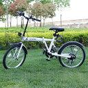 折りたたみ自転車 20インチ 軽量 カゴ付き 6段変速 ライ...