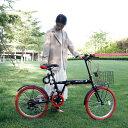 【最大1500円クーポン発行中】折りたたみ自転車 20インチ...