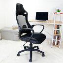 楽天SRR STORE【大バーゲン 期間限定】オフィスチェア パソコンチェア ハイバック デスクチェア ワークチェア メッシュ 事務椅子 肘掛け