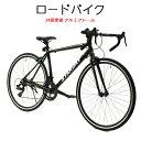 【1000円クーポン発行中】送料無料 自転車 ロードバイク 軽量 アルミフレーム
