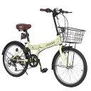 【1000円クーポン発行中】折りたたみ自転車 自転車 20インチ 軽量 カゴ付き 6段変速 ライト
