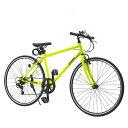 【最大2000円クーポン発行中】クロスバイク 自転車 シマノ製7段変速 700x
